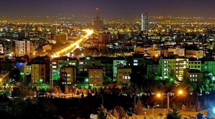 شهر زیبای مشهد