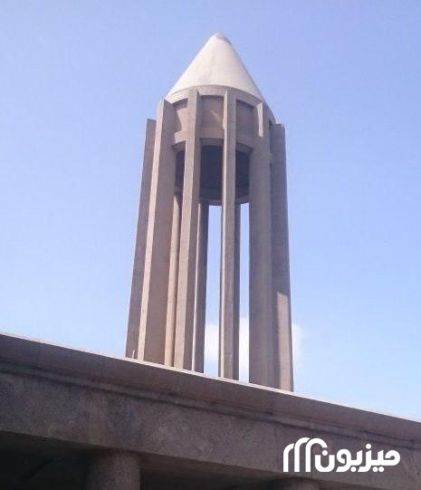همدان - آرامگاه حکیم بزرگ ابوعلیسینا