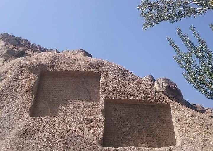 سفر به همدان، مهد تاریخ و تمدن آریایی