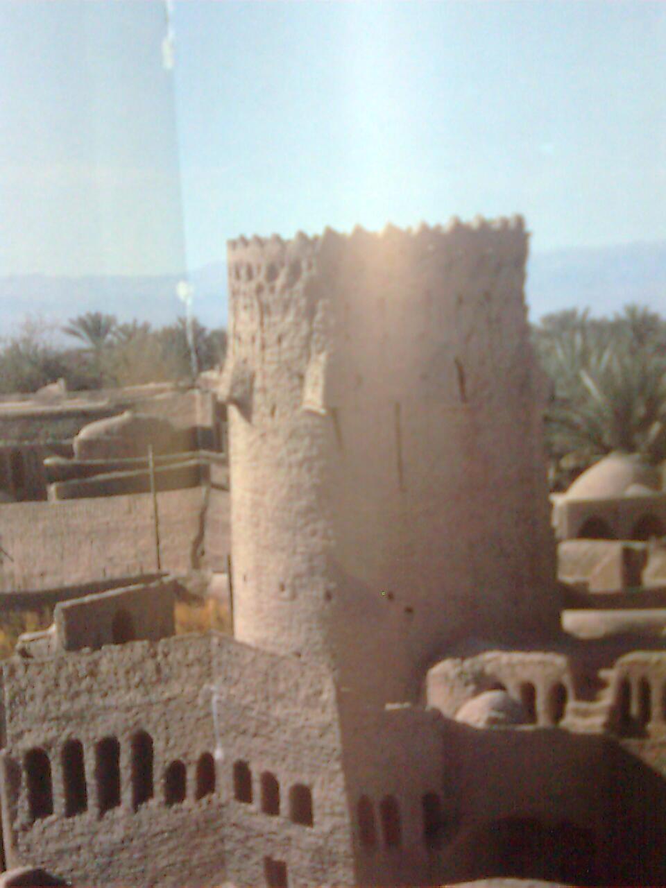 سد کریت قبل از زلزله 1357 طبس