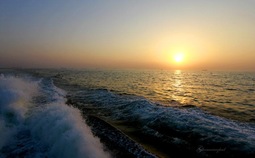 خلیج پایدار، سرافراز، ارزشمند، اسرارآمیز و همیشگی فارس