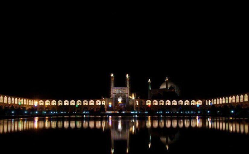 اِصفَهان؛ نصف جهان، سومین شهر بزرگ ایران