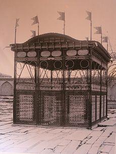کوشک فلزی در اواخر دوره قاجاریه