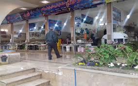بازار جدید ماهی فروشان رامسر
