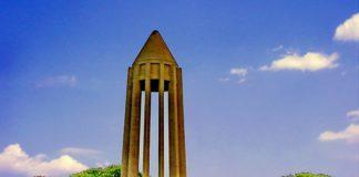 آرامگاه ابن سینا در همدان