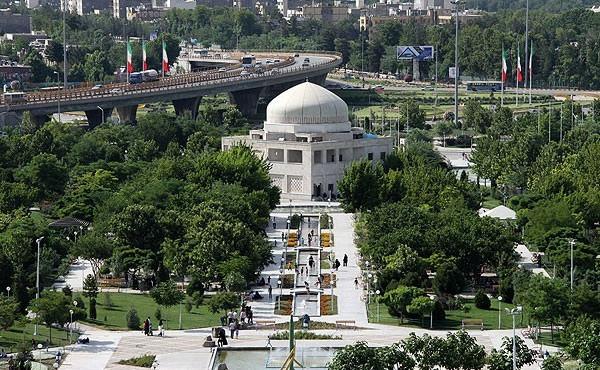 پارک کوهسنگی مشهد