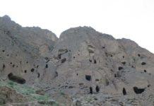 دخمههای تاریخی کافرکلی