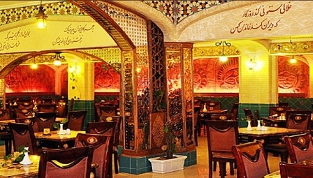رستوران سنتی پوریا