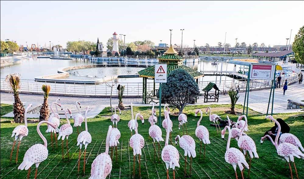 پارک المهدی