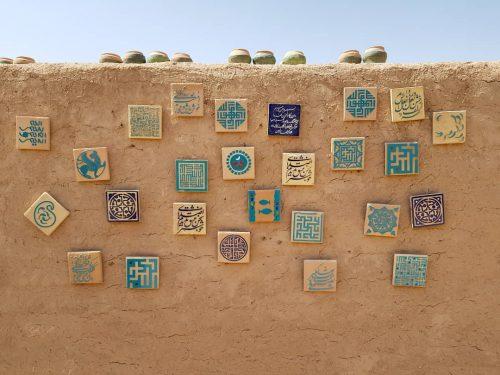 خانۀ هنر یزد