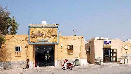 مرکز خرید صفین