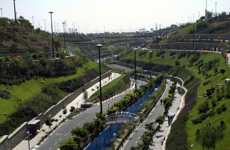 پارک نهجالبلاغه
