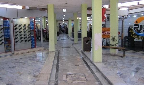 مرکز خرید پارس خلیج