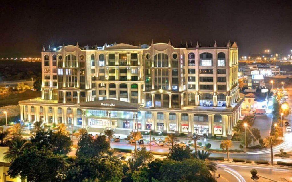 مرکز خرید سارینا 1