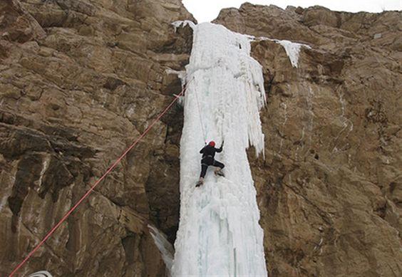 آبشار اسکندر در حوالی تبریز