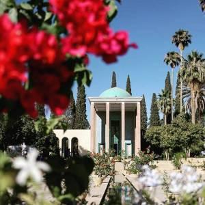 سعدیه؛ ارامگاه سعدی در شیراز