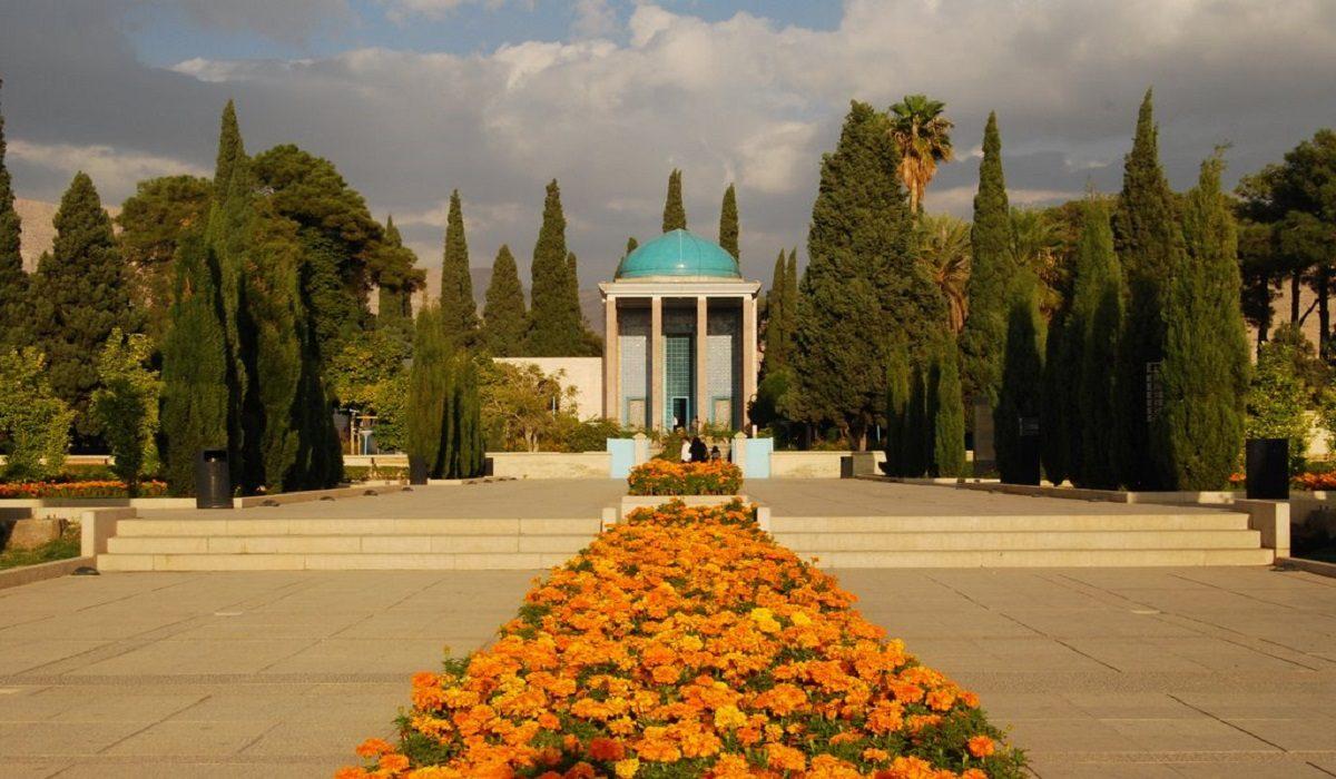 سعدیه ؛ آرامگاه سعدی شاعر برجستۀ ایران زمین در شیراز