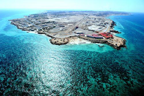 جزیره خارک