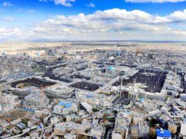 مراکز خرید در شهر مشهد