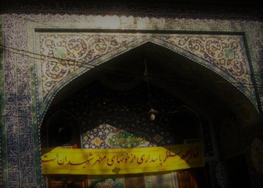 مسجد جامع در شهر لاهیجان