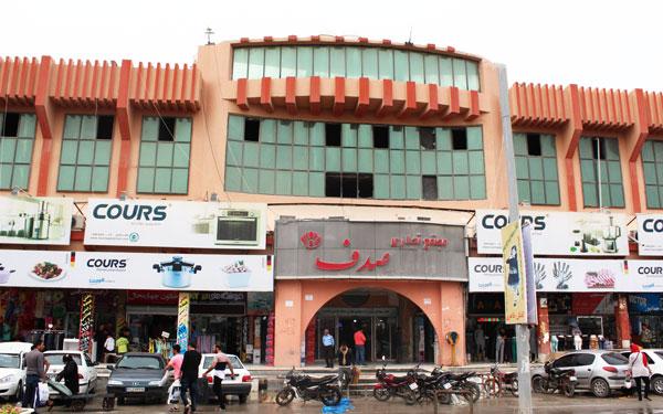 مرکز خرید صدف در بازار بزرگ درگهان در حوالی جزیر قشم