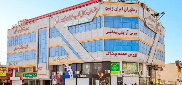 مجتمع تجاری ایران زمین در بازار بزرگ درگهان در حوالی جزیرۀ قشم