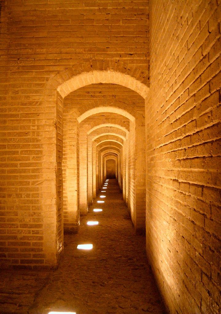 پل خواجو در شهر اصفهان