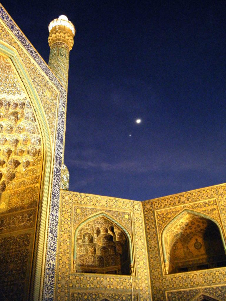 مسجد امام یا مسجد جامع شهر اصفهان