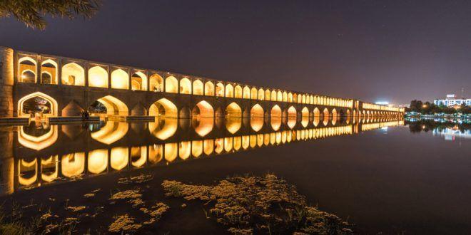 سی و سه پل در شهر اصفهان
