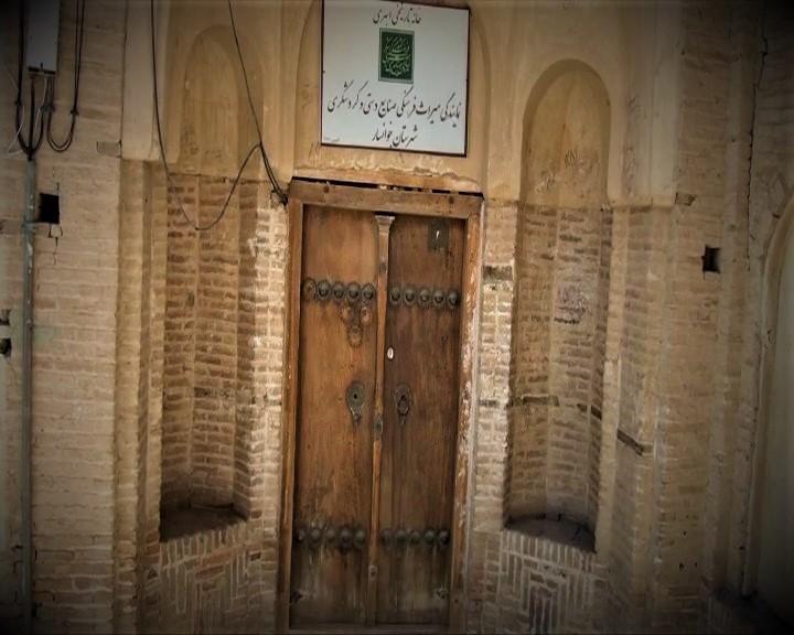 خانۀ تاریخی ابهریها در شهر خوانسار